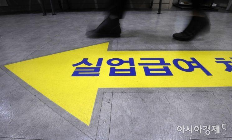 16일 서울의 한 고용복지플러스센터를 찾은 시민들이 실업급여 신청을 위해 상담 창구로 향하고 있다. 통계청이 이날 발표한 '9월 고용동향'에 따르면 지난달 취업자 수는 2천701만2천명으로, 1년 전보다 39만2천명 감소했다. 이는 지난 5월(39만2천명) 이후 4개월만의 최대폭 감소다./김현민 기자 kimhyun81@