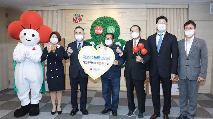 MC 송해(오른쪽 네 번째) 씨가 16일 서울 중구 사랑의열매 회관에서 열린 마스크 기부 전달식에 참석해 취약계층을 위해 마스크 10만장을 기부한 뒤 기념 촬영을 하고 있다. 사진=J엔터테인먼트 제공
