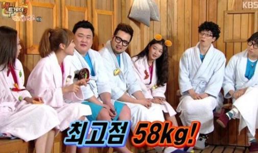 """홍진영, 학창시절 최고 몸무게? """"먹는 게 남는 거"""""""