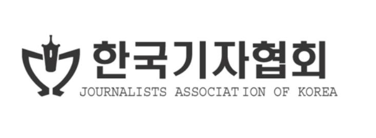 """기자협·사진기자협, '기자얼굴 공개' 秋장관에 """"언론자유 침해"""""""