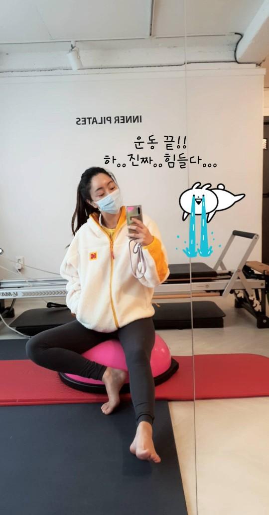 사진=서효림 인스타그램 캡처.