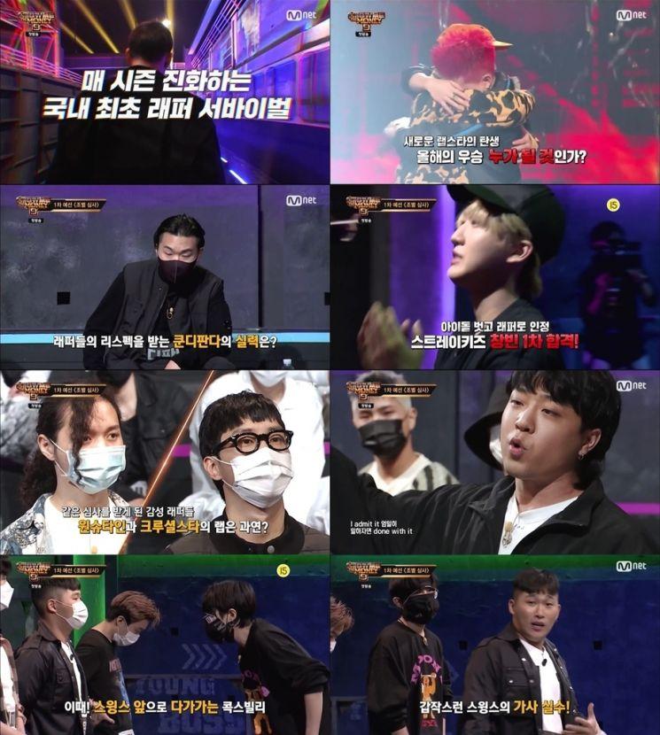 Mnet '쇼미더머니9' 방송 장면. 사진=해당 방송 캡처