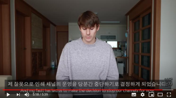 [이미지출처 = 유튜브 채널 '영국남자' 캡처]