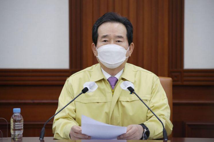 정세균 국무총리(사진제공=연합뉴스)