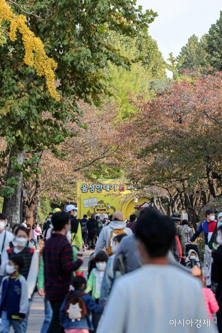 [포토]방문객으로 붐비는 어린이대공원
