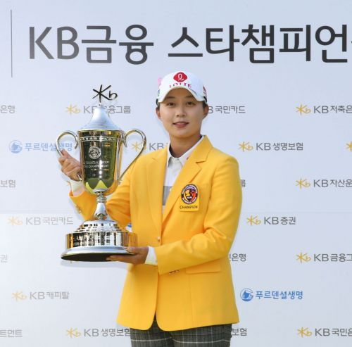 김효주가 KB금융스타챔피언십 우승 직후 트로피를 들고 포즈를 취했다. 사진=KLPGA
