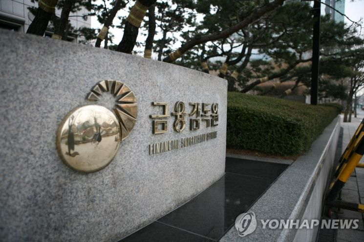 [이미지출처 = 연합뉴스]