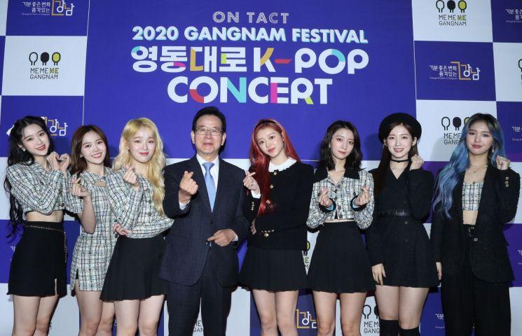 [포토]정순균 강남구청장 '영동대로 K-POP 콘서트' 참석