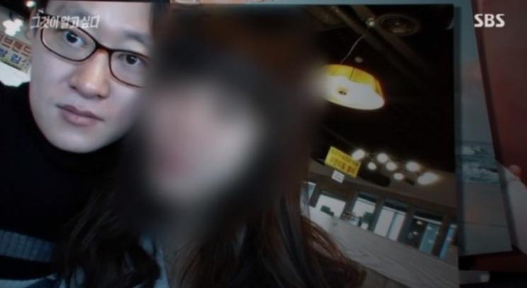 사진=SBS '그것이 알고 싶다' 방송화면 캡처.
