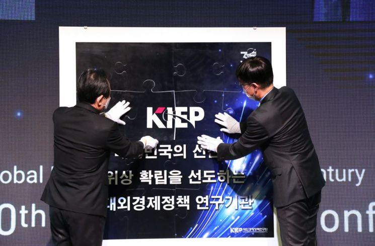 25일 오전 '제10차 대외경제정책연구원(KIEP)-국제통화기금(IMF) 공동 컨퍼런스'를 개최한 KIEP의 30주년 기념세미나 퍼포먼스 모습.(이미지 출처=연합뉴스)