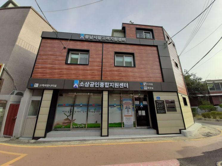 송파구 '풍납시장 고객지원센터' 개관