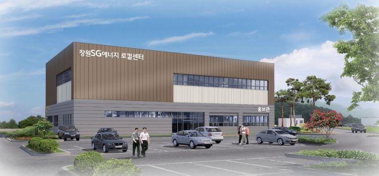SK건설, 국내 최초 RE100 실증사업 우선협상대상자로 선정