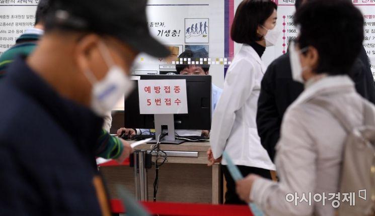 인플루엔자(독감) 백신 무료접종 사업이 진행되고 있는 20일 서울 강서구 한국건강관리협회 서울서부지부에서 독감 예방 접종을 받으려는 시민들이 줄지어 서 있다.