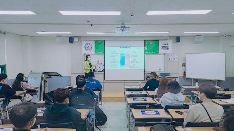 인제대학교 대학일자리센터는 7일과 8일 이틀간 사회초년생이 반드시 숙지해야 할 '직장예절'에 대한 특강을 실시했다.(사진=인제대)
