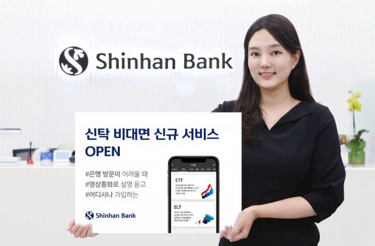 500조원 규모 은행권 신탁시장…고객 확보 경쟁(종합)