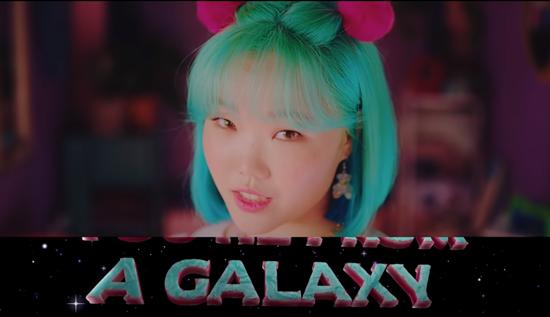 사진=이수현 'ALEN' 뮤직비디오 화면캡처