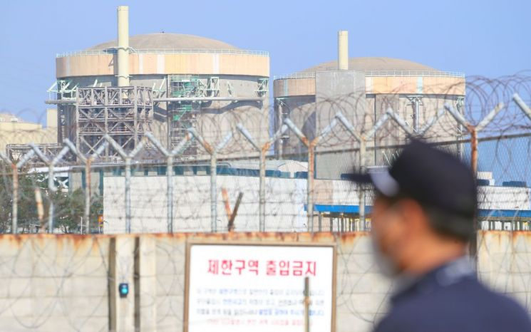 20일 오후 경주시 양남면 월성원자력발전소에 가동이 정지된 월성 1호기가 보인다.(이미지 출처=연합뉴스)