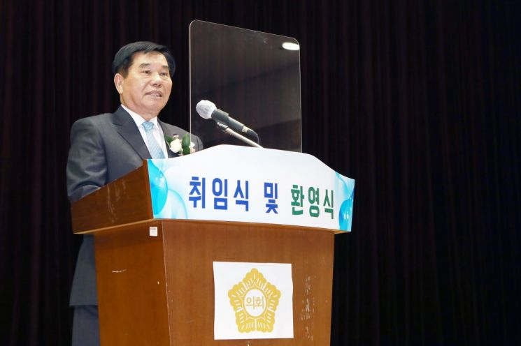 조영훈 서울 중구의회 의장  전국시군자치구 의장협의회 회장 취임