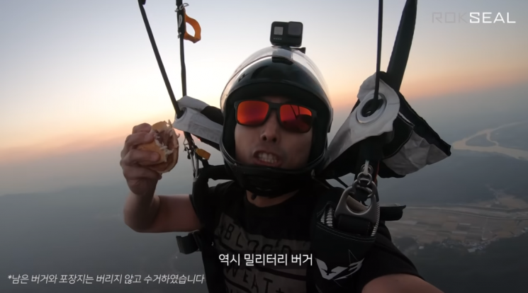 '가짜사나이'에 출연한 유튜버 이근(36) 예비역 해군 대위가 최근 각종 논란 속에서도 20일 자신의 유튜브에 1만3000피트(약 4km) 상공에서 햄버거를 먹으며 스카이다이빙을 하는 영상을 올렸다. 사진=이근대위 ROKSEAL 유튜브 영상 캡처.