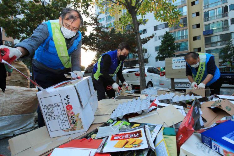 성동구, 재활용품 '분리배출 봉사단' 구성