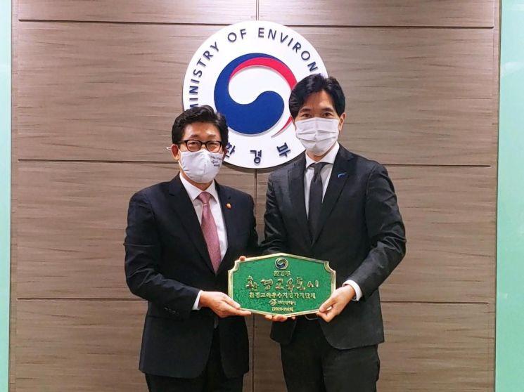 박성훈 부산시 경제부시장(오른쪽)이 20일 환경부로부터 환경교육도시 지정서와 현판을 받았다.