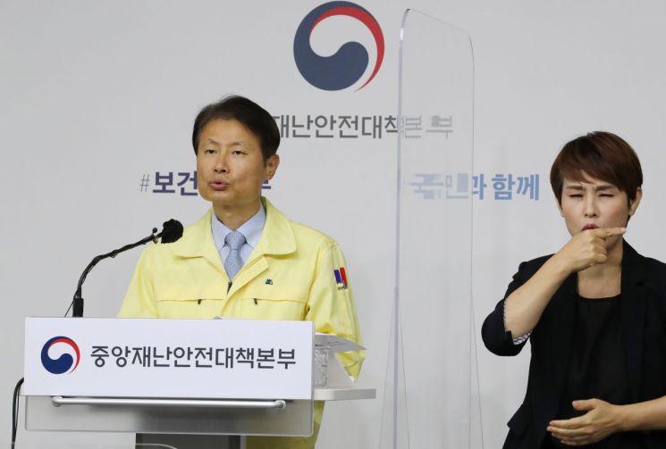 김강립 중앙재난안전대책본부 총괄대변인(보건복지부 1차관)<이미지:연합뉴스>