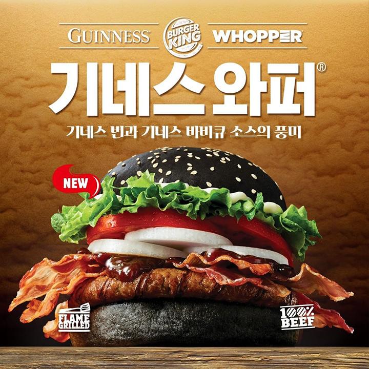 궗吏 - 踰꾧굅궧肄붾━븘 怨듭떇 씤뒪洹몃옩 / @burgerkingkorea