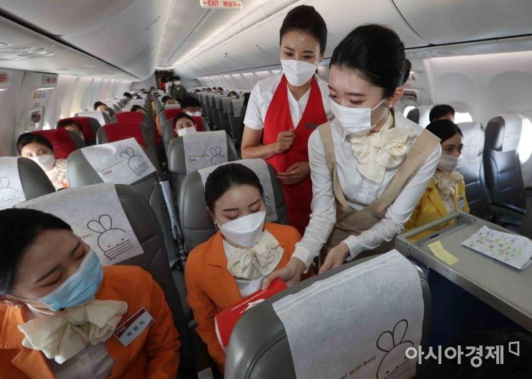 [포토]티웨이항공, 배재대 항공운항과 학생들과 실습 체험