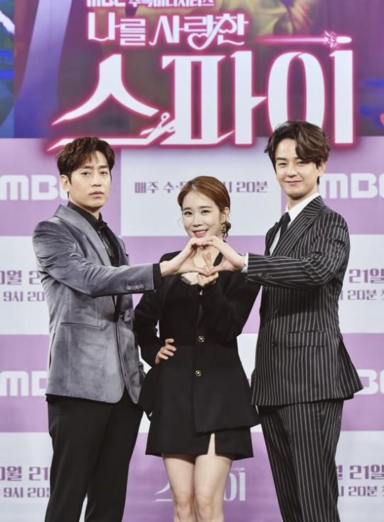사진=MBC 제공.
