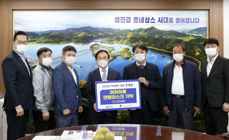 ㈜강진 아이앤씨, 임실군에 어린이 마스크 2만5천장 기부