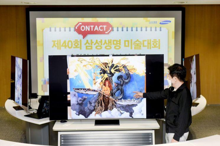 [포토]삼성생명 미술대회, 삼성 QLED 8K TV로 심사