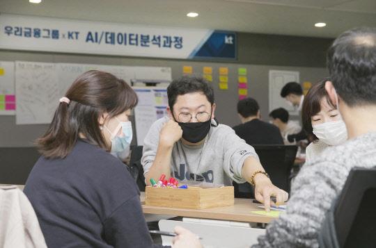 """""""AI 인재 키운다"""" KT·우리금융그룹 '맞손'"""