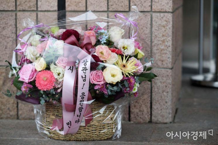 [포토]추미애 장관 응원하는 꽃다발