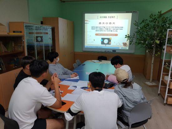 조선대 대학일자리센터 '진로·취업 트레이닝' 프로그램 성료
