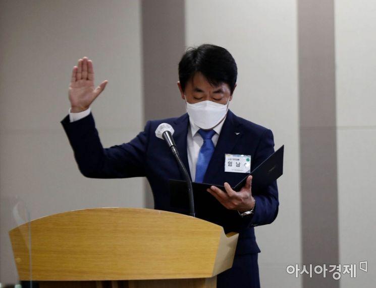 [포토]임남수 인천국제공항 사장 직무대행 선서
