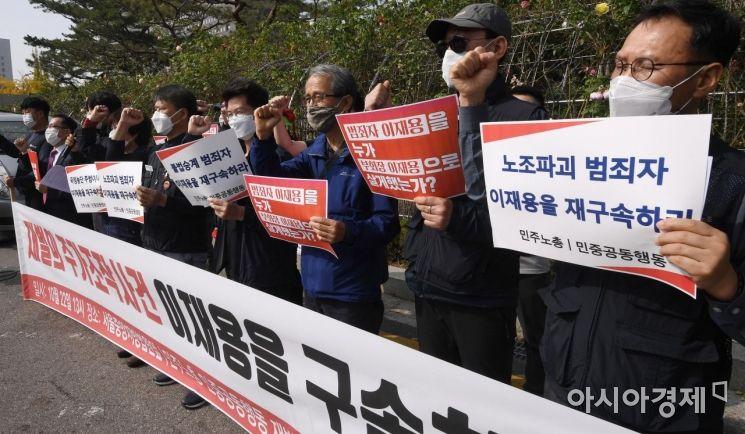 [포토] 구호 외치는 참가자들