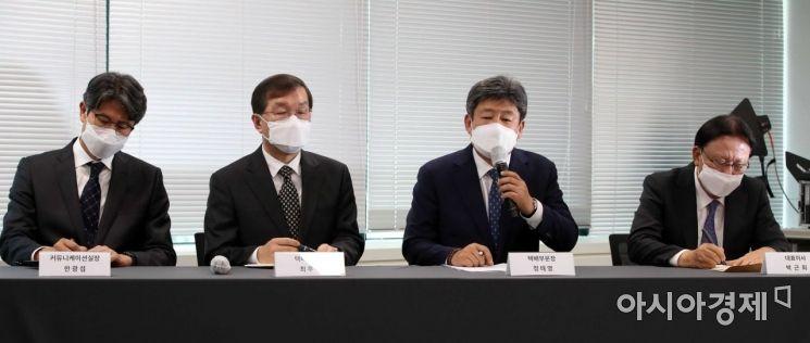 [포토]취재진 질문에 답하는 CJ대한통운