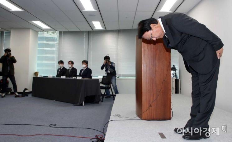 [포토]고개 숙인 박근희 CJ대한통운 대표이사