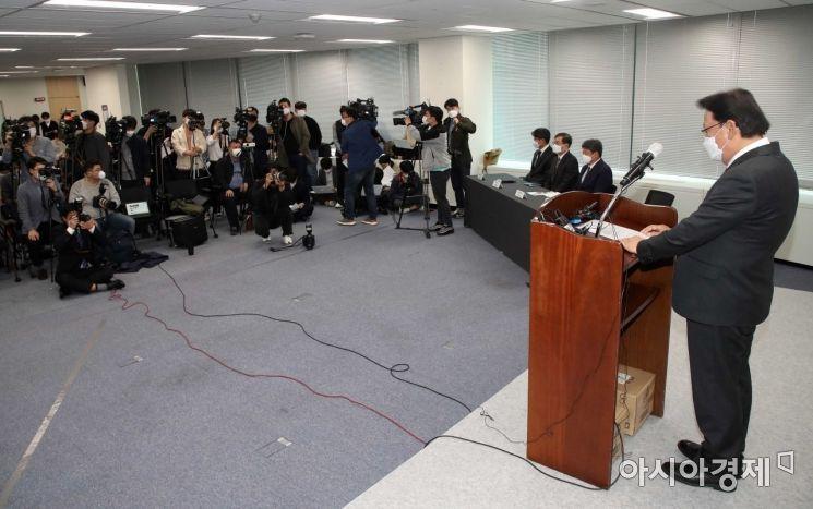 [포토]사과문 발표하는 박근희 CJ대한통운 대표이사