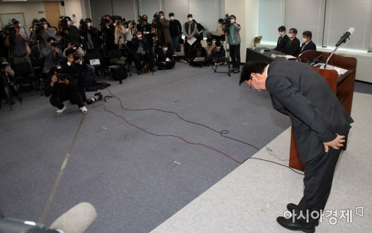 [포토]박근희 대표이사, 택배 노동자 사망 관련 사과