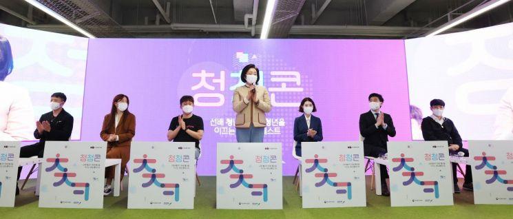 22일 팁스타운에서 개최된 청청콘 온라인 발대식에서 박영선 중소벤처기업부 장관이 인사말을 하고 있다. 사진 = 중소벤처기업부 제공