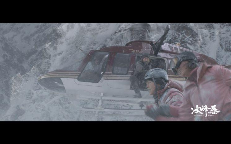 울주세계산악영화제에 출품된 '윙즈 오버 에베레스트' 한 컷.
