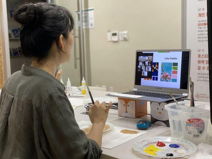 광주청소년삶디자인센터, 비대면·융합형 콘텐츠 확대 운영