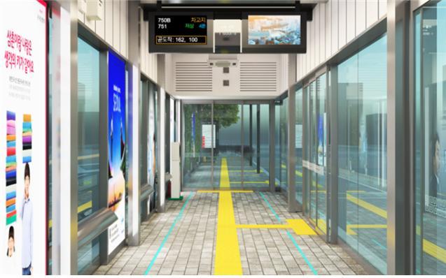 서울 미래형 버스정류소 '스마트 쉘터' 민간투자로 운영