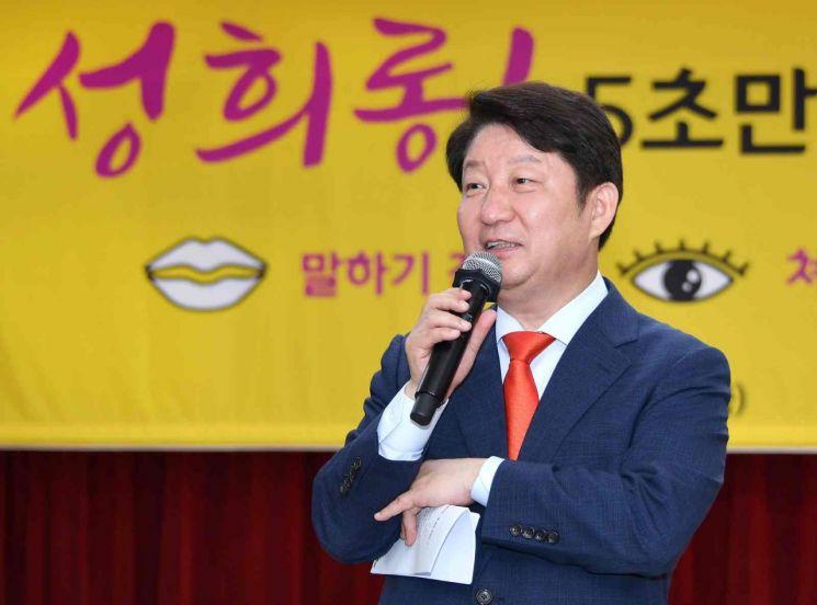 사진은 지난 2019년 11월1일 권영진 시장이 직장 내 폭력예방 통합교육을 하고 있는 모습.