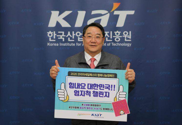 석영철 한국산업기술진흥원 원장