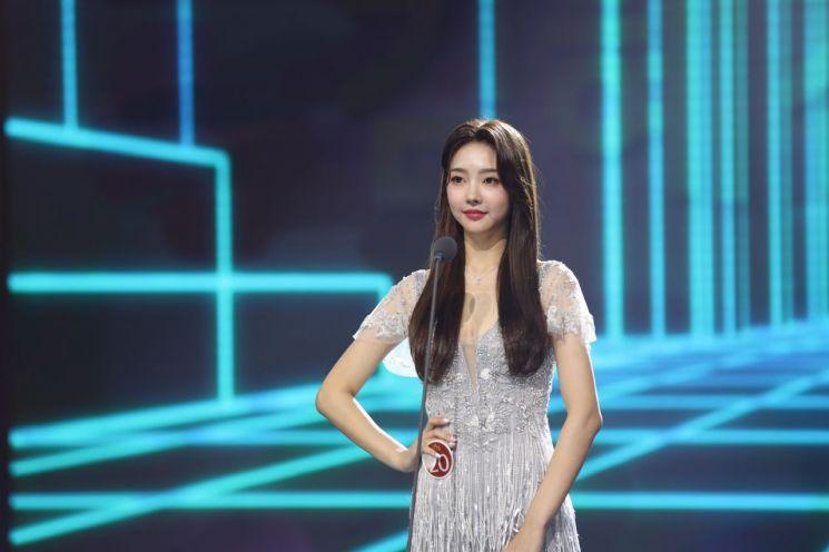 '진'을 차지한 김혜진/사진=2020 미스코리아 선발대회