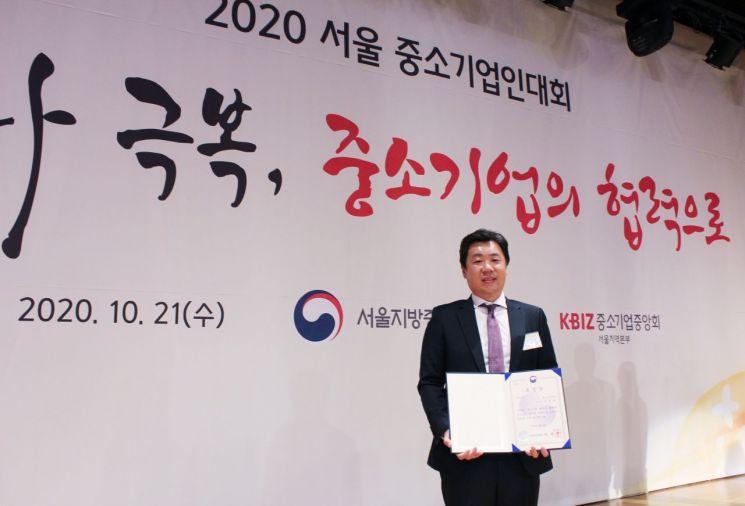 헤브론스타벤처스㈜ 대표이사 겸 헤브론스타㈜ 부사장 김민욱, '2020 서울 중소기업인대회'서 중소벤처기업부장관 표창 수상