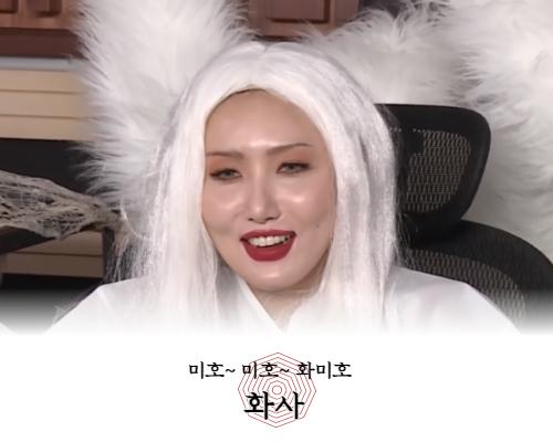 사진=MBC '나 혼자 산다' 화면 캡처.