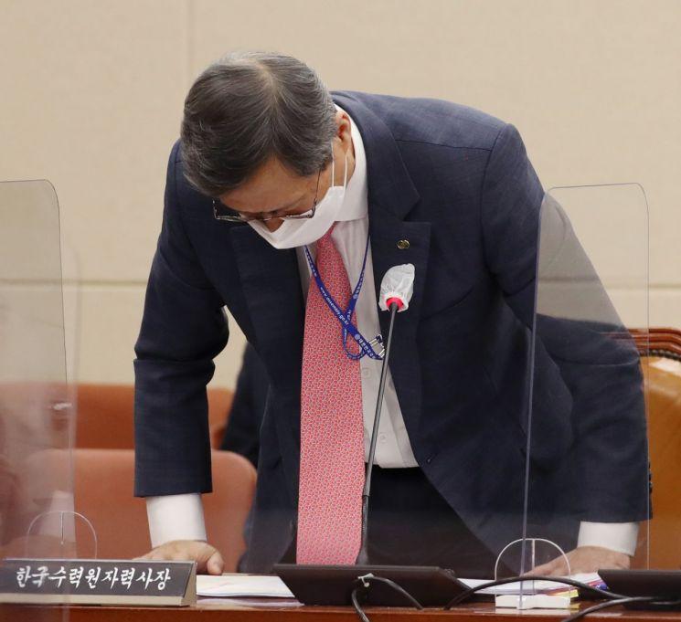 정재훈 한국수력원자력 사장.(이미지 출처=연합뉴스)